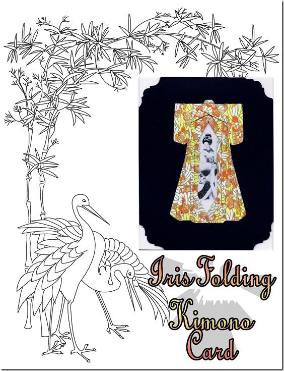 Iris folding kimono 1