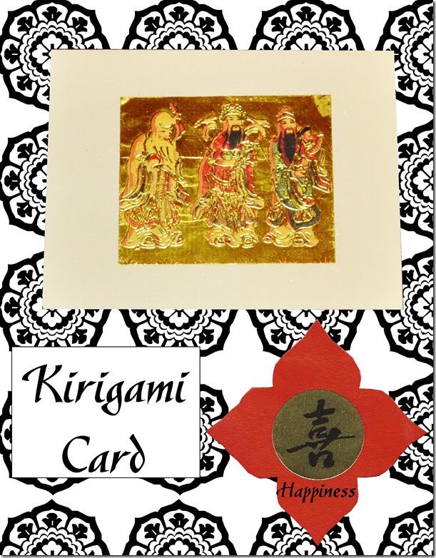 Kirigami card