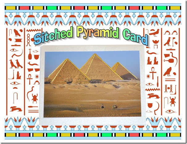 stitched pyramid card